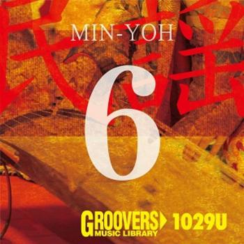 MIN-YOH-6